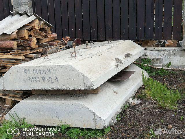 бетон заречный купить