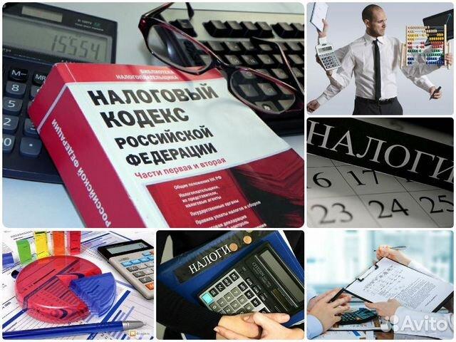 Ведение бухгалтерии в краснодаре агентство бухгалтерские услуги