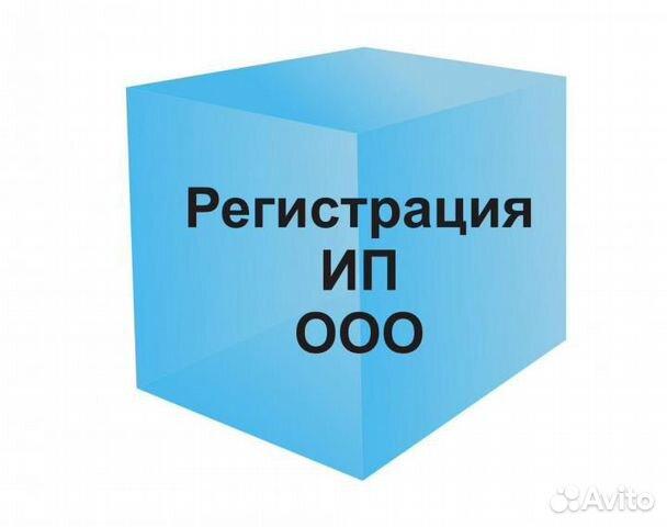 регистрации ип хабаровск