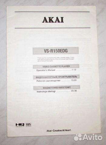 Akai VS-R150 видеоплейер пишущий 89038405457 купить 2