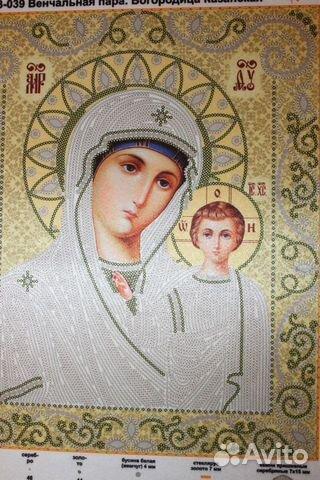 Икона Казанская 26 * 30 см