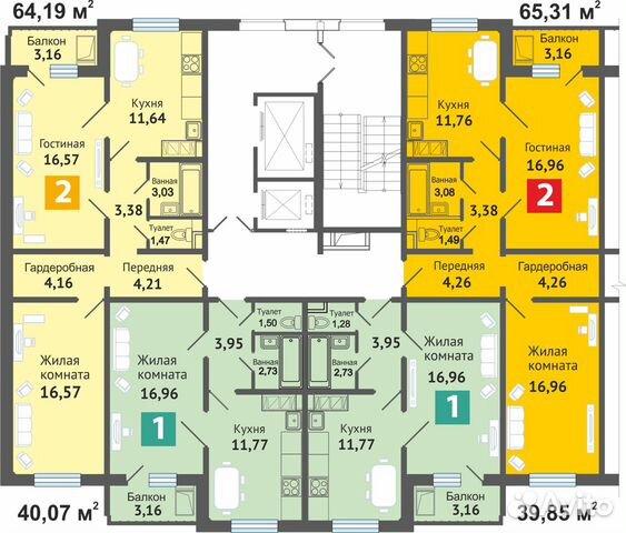 1-к квартира, 40 м², 7/16 эт. 89370146156 купить 1