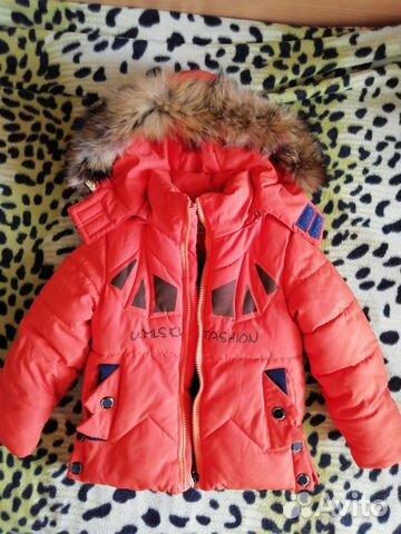 Зимний костюм на мальчика 89201047143 купить 5