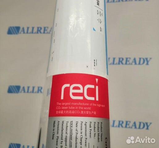 Reci laser tube W2, W4, W6 buy 3