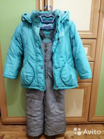 Winter suit for girls. Firm Danilo