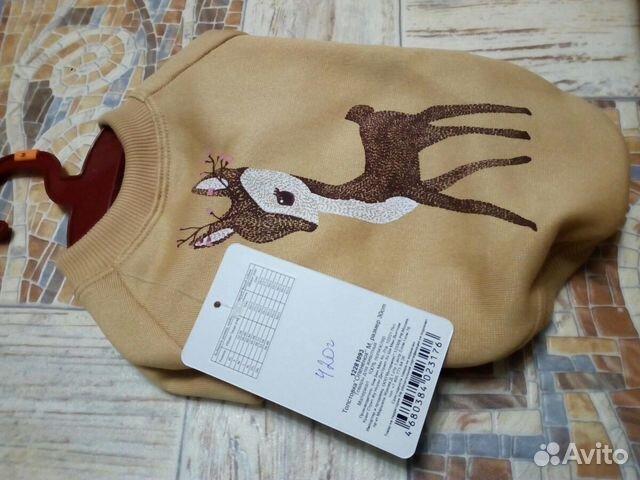 Одежда для четвероногих друзей  89623788605 купить 5