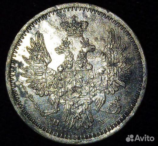 5 копеек 1851 года, серебро  89524845443 купить 2