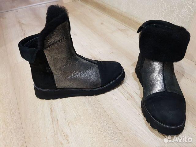 Ботинки 89033581281 купить 3