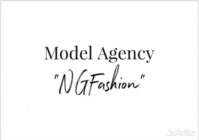 Работа краснодар моделью лучший дизайнер