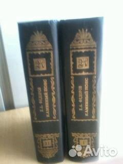 Историческая трилогия 89624097622 купить 2