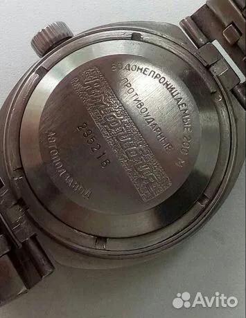 Ссср командирские продам часы продать часы