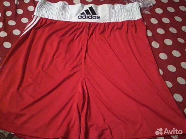 Shorts Boxing Adidas
