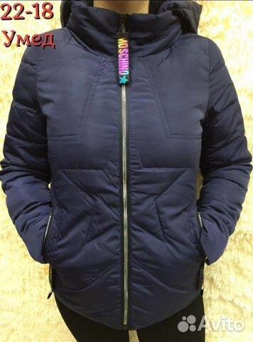 Куртка 89050661501 купить 1