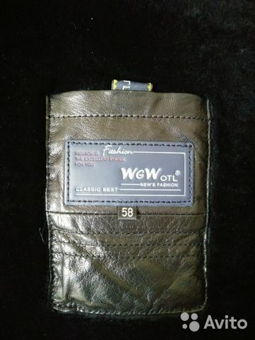 Кожаная куртка (дубленка) 89051514500 купить 3