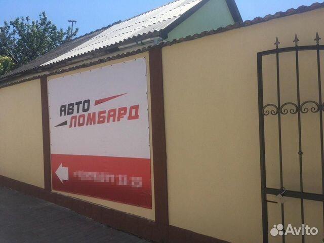Автоломбард авито автосалон на таганке москва
