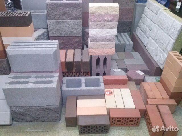 Бордюр бетон купить карточка подбора бетонной смеси