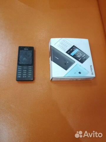 89107311391 Nokia 216