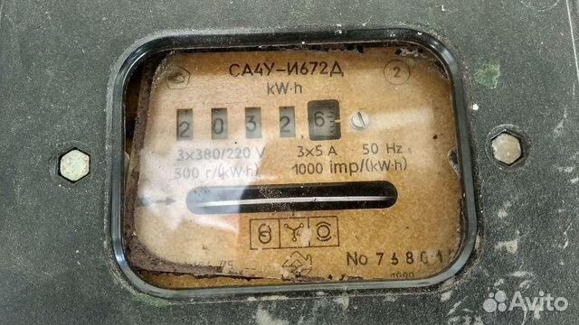 Счетчик трех-фазный СССР - са4У-И672А 89183924570 купить 2