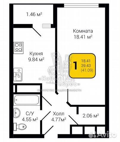 1-к квартира, 41.1 м², 23/25 эт. 89521065459 купить 4