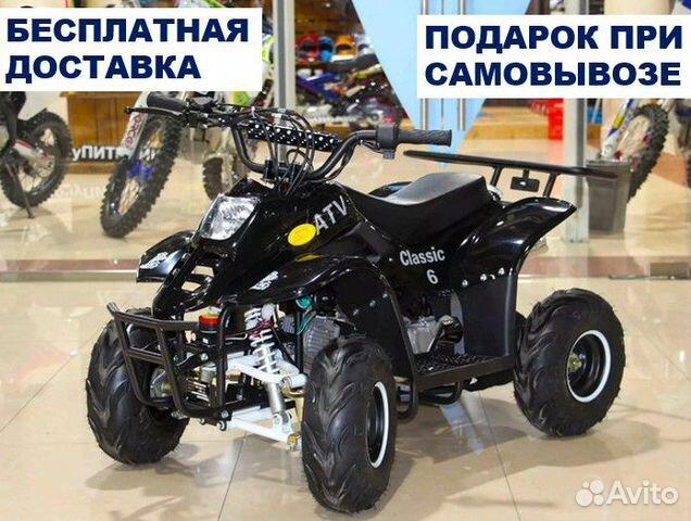 Квадроцикл avantis ATV Classic 6 110 куб.см дет