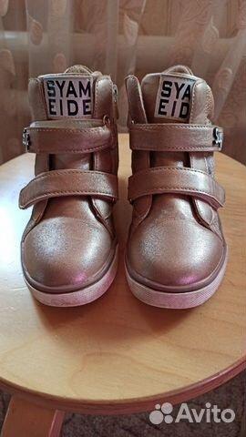 Ботинки 89274327001 купить 2