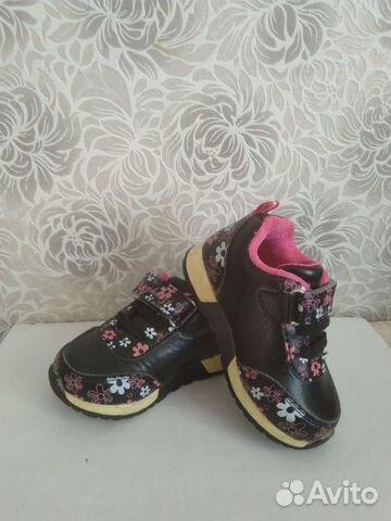 Ботинки  89608389435 купить 1