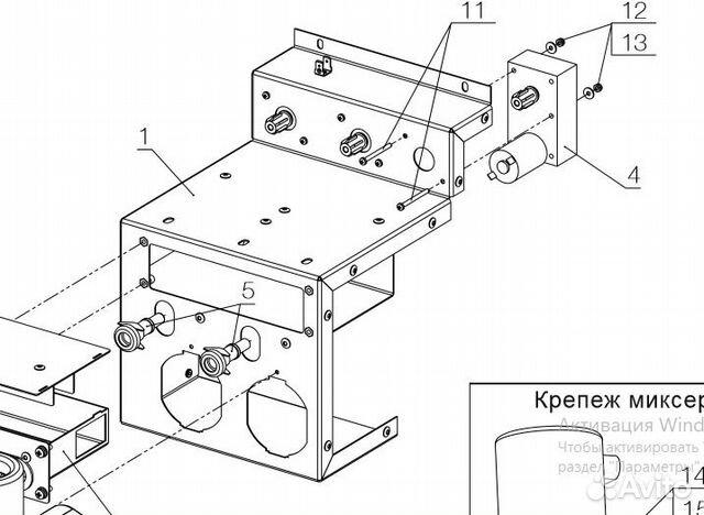 U0000124473 микропереключатель группы эспрессо