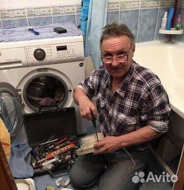 Ремонт стиральных машин 89063115623 купить 1