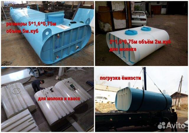 Емкости для перевозки воды, молока и др. жидкостей 89244569000 купить 8