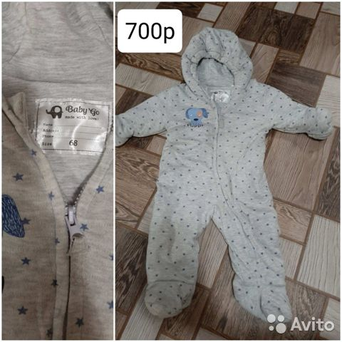 Продам детские вещи 89141306916 купить 1