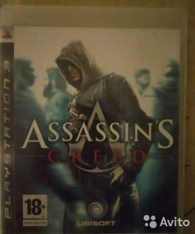 Assassins creed for ps3 buy 1