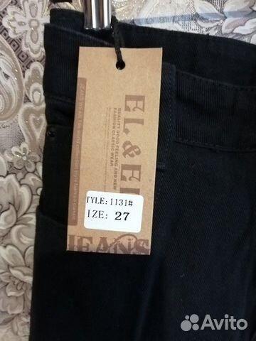 Женские джинсы 89116939892 купить 2