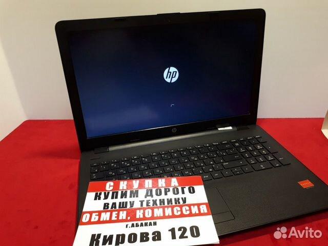 89503079406 Ноутбук для работы в офис (К120)