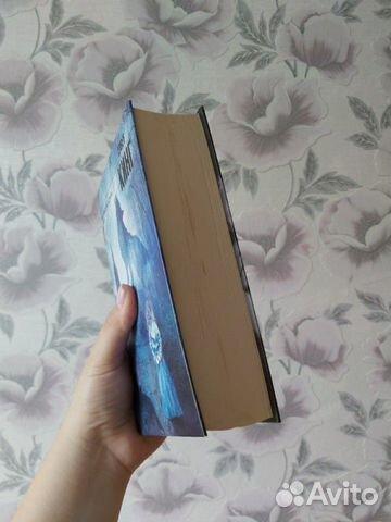 Книга Волки кальи Стивен Кинг  89884934684 купить 2