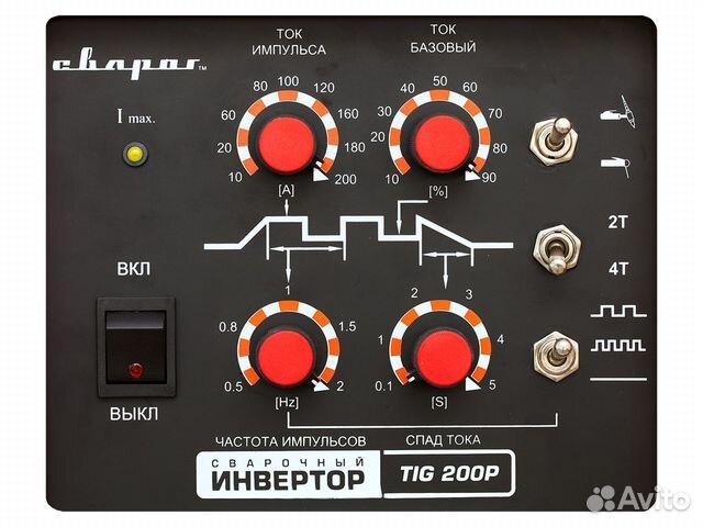 Сварог TIG 200 P (R21): цена, характеристики  88003013662 купить 3
