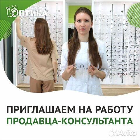 Работа в щигры работа в досуге для девушек челябинск