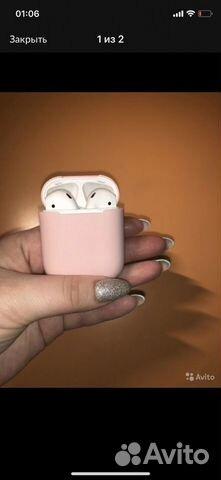 Headphones  89220920414 buy 1