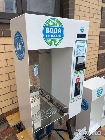 Автомат продаже питьевой воды, аппарат чистой воды