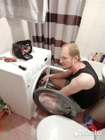 Ремонт стиральных машин  89530373273 купить 1