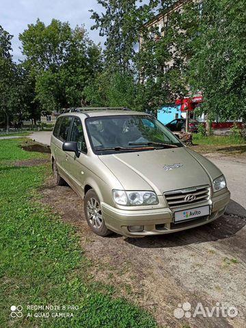 Hyundai Trajet, 2006  89675569003 купить 4
