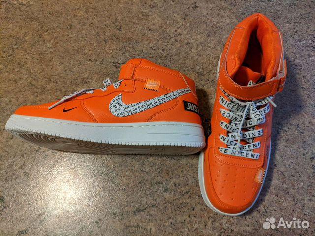 Nike Air Force 1  89097922865 купить 2