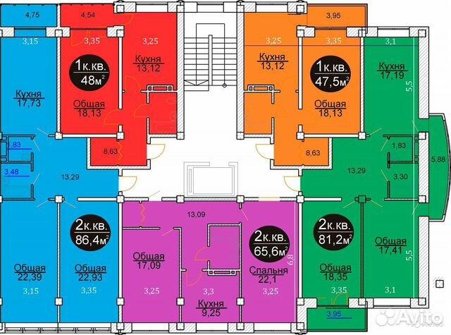 2-к квартира, 65.6 м², 8/10 эт.  89673930763 купить 1