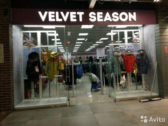 Инвестиции в сеть 39 магазинов одежды, 25 годовых  89523561238 купить 7
