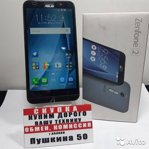 Смартфон asus ZenFone 2 4/32Gb (п50)