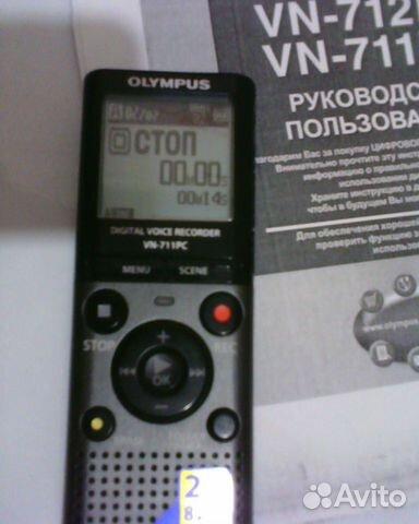 The recorder  89781288043 buy 6