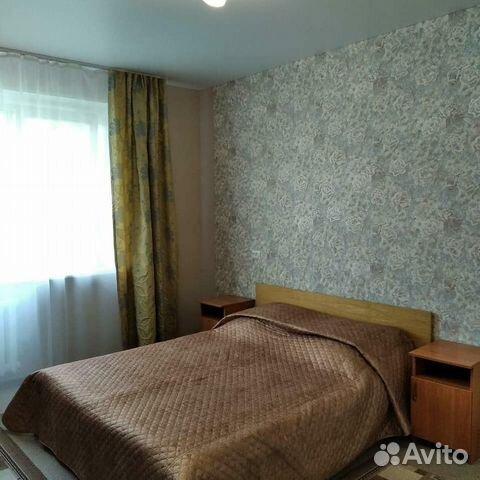 2-к квартира, 53 м², 4/9 эт.  89059873749 купить 4
