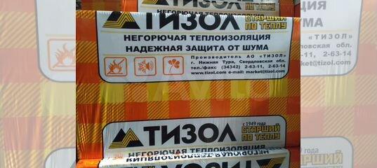 Утеплитель базальт негорюч Евро-руф плотность 160 купить в Новосибирской области   Товары для дома и дачи   Авито