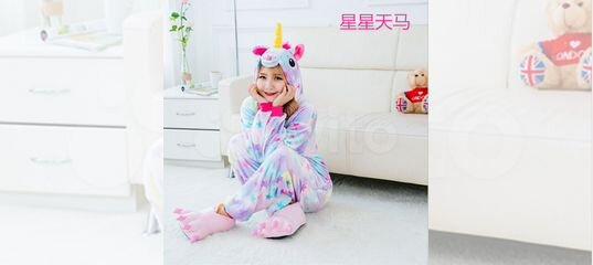 Кигуруми пижама огромный выбор на детей и взрослых купить в Алтайском крае  на Avito — Объявления на сайте Авито 4fb4f694edaa3