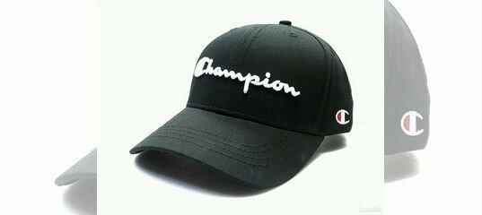 Кепка бейсболка Champion classic (black) купить в Москве на Avito —  Объявления на сайте Авито d0d5e075df682