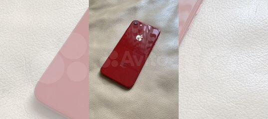 Телефон iPhone 8 купить в Нижегородской области с доставкой | Бытовая электроника | Авито